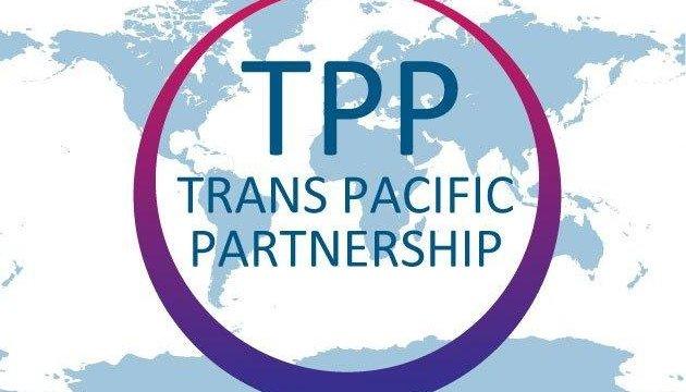 Транстихоокеанське торговельне партнерство підписали 11 країн, США - відмовилися