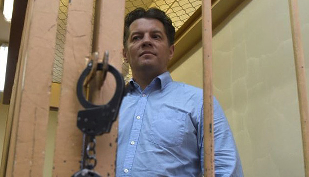 New materials added to Sushchenko's case – lawyer Feygin