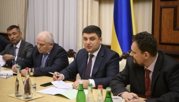 PM Groysman: It's extremely important to create favorable investment climate in Ukraine