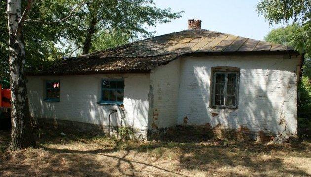 Пристрасті навколо будинку Миколи Леонтовича у Шершнях