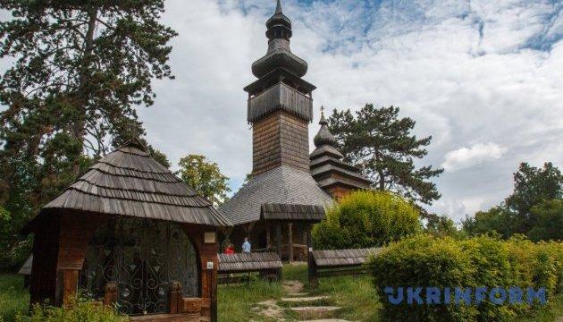 Туристы принесли Ужгородскому скансену более миллиона гривень