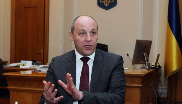 Parubiy congratulates Ukrainian Paralympians on success in PyeongChang