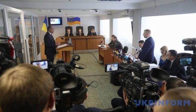 Госизмена Януковича: прокуроры вызовут еще 11 свидетелей