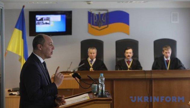 Підготовка російської агресії почалася 2012 року – Парубій