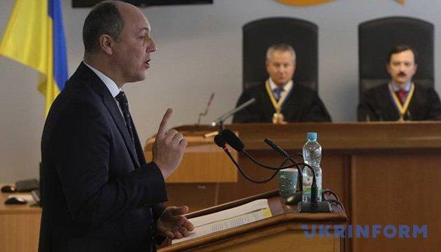 Парубий заявляет, что Жириновский в 2014 году звонил ему с угрозами