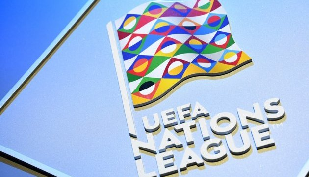 Ukraine grouped with Slovakia, Czech Republic in UEFA Nations League