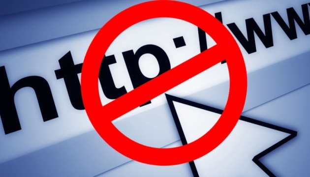 В России могут заблокировать без суда 19 миллионов сайтов - эксперты