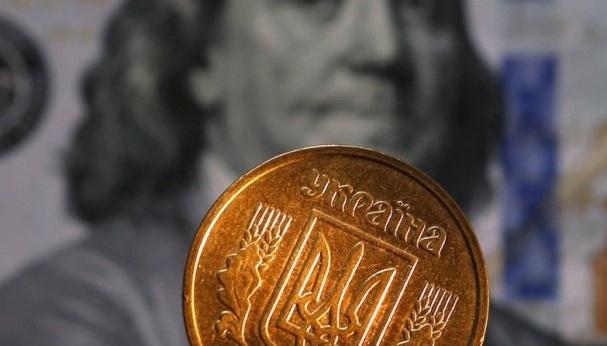 BNU : hausse du taux de change officiel de la hryvnia à 33,19 UAH pour un euro