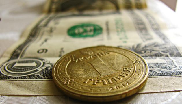 Гривня увійшла до ТОП-3 найстійкіших валют пострадянських країн