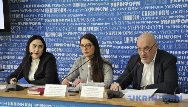В Украину вернули 13 детей-сирот, вывезенных в РФ