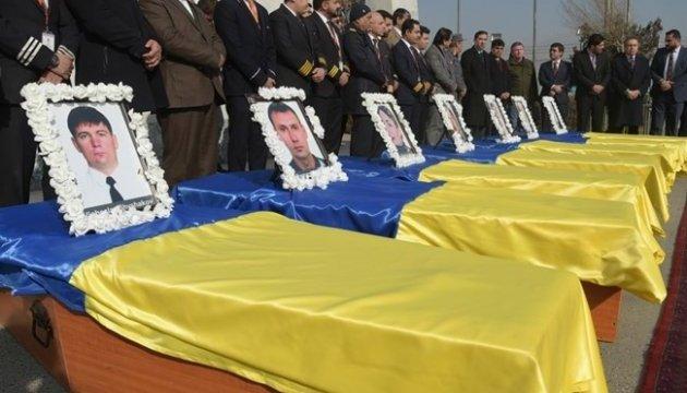 Тіла загиблих у Кабулі українців передали дипломатам