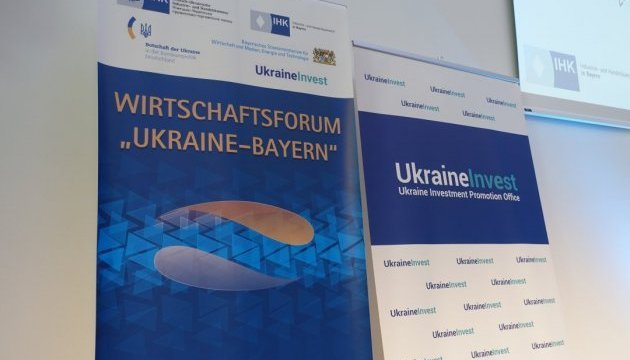 Ukrainian delegation arrives at Ukraine-Bavaria Economic Forum