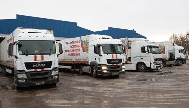 МЗС України надіслало Росії ноту протесту у зв'язку з черговим