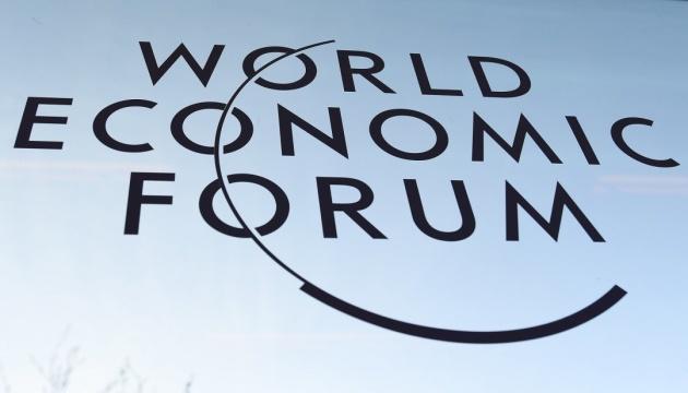 Всемирный экономический форум в Сингапуре отменили из-за COVID-19