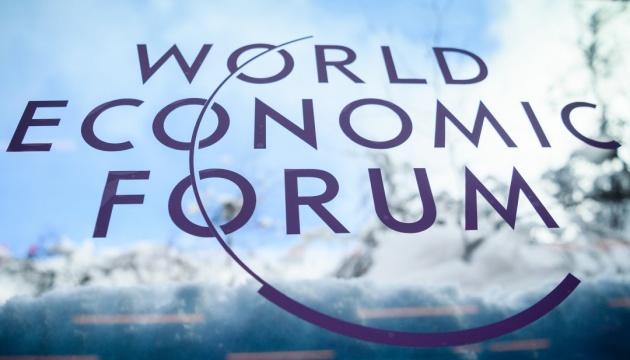 Давос: Франция обещает закрыть все ТЭС до 2021 года