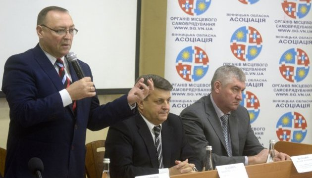 Голови вінницьких ОТГ і виконавча влада обговорили роботу в умовах реформування