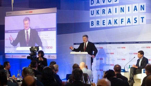 Російську журналістку-провокаторку не пустять на заходи Порошенка у Давосі