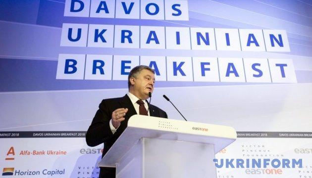 Приближение выборов не остановит реформ – Порошенко