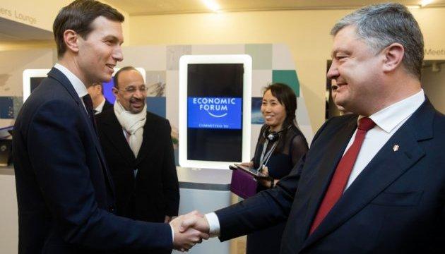 Poroshenko invites Trump's son-in-law to Ukraine