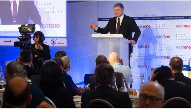 Порошенко: 2017-й став роком зростання інвестицій в Україну