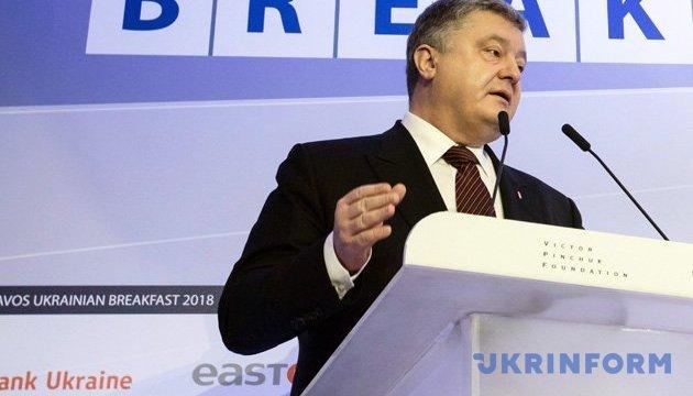 Präsident Poroschenko: Kein Reformen-Stopp trotz bevorstehender Wahlen - Foto