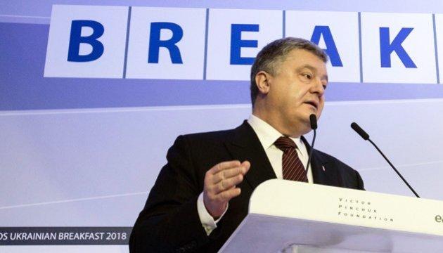 Petro Porochenko: «L'approche des élections n'arrêtera pas les réformes» (photos)