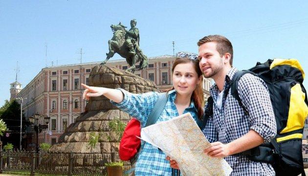Иностранные туристы проводят в Киеве неделю и тратят $150 в день