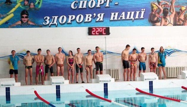 У Дружківці на Донеччині відкрили оновлений басейн