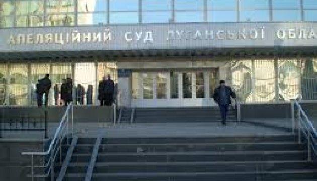 У Сєверодонецьку в будівлі Апеляційного суду загинув конвоїр