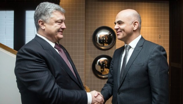 Poroshenko, Berset discuss return of illegally withdrawn assets to Ukraine