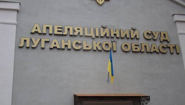 Поліція підтвердила, що в суді на Луганщині застрелився конвоїр