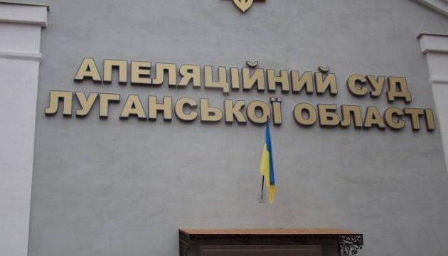 Нацгвардеец, застрелившийся в суде на Луганщине, оставил предсмертную записку