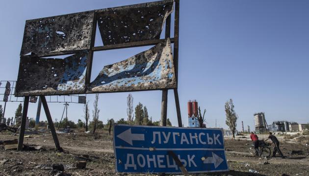 На Донбассе оккупанты готовят масштабные учения с артиллерией