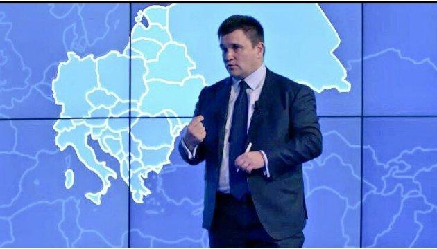 Україна бачить майбутнє в Європі, але не забуває про коріння - Клімкін