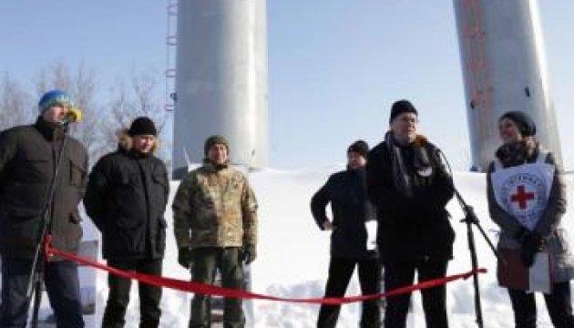 Две водонапорные башни открыли в Попасной на Луганщине