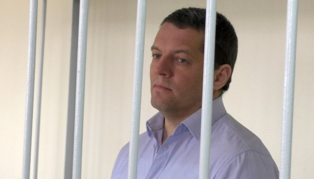 EU calls on Russia to immediately release Roman Sushchenko