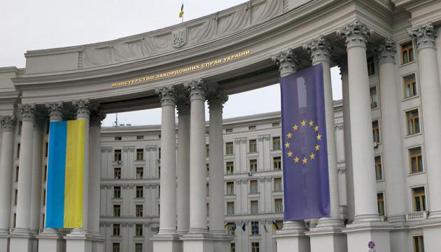 МИД требует доступа украинских врачей к Грибу
