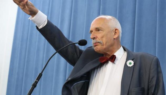 Скандальний польський євродепутат складає мандат