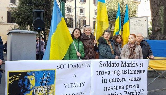 У Римі провели акцію на підтримку заарештованого нацгвардійця Марківа