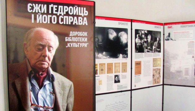 Невже застаріли ідеї великого поляка Єжи Гедройця?