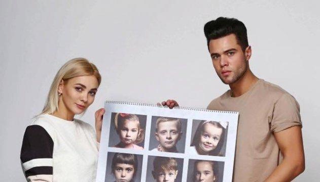 L'ONG « Coeurs des Cyborgs » a édité un calendrier avec des photos d'enfants de militaires ukrainiens tués