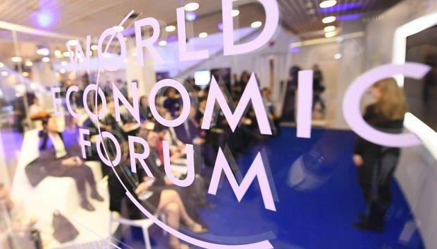 Технологічна перевага визначатиме світових лідерів — форум у Давосі