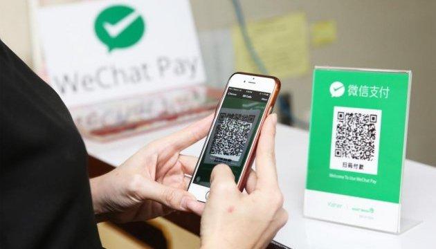 Користувачі WeChat Pay можуть розраховуватися картками MasterCard, Visa та JCB