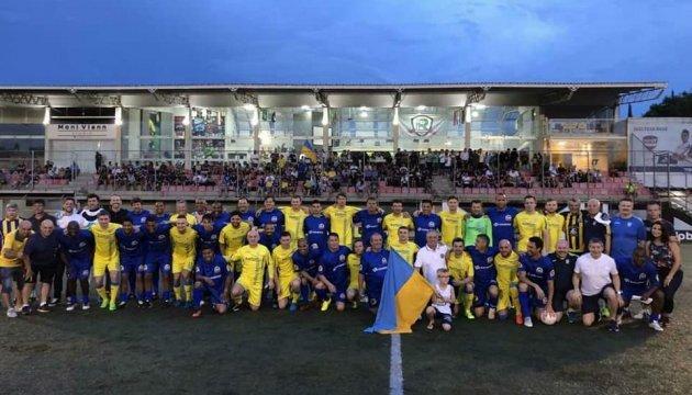 Ветерани українського футболу перемогли в Бразилії