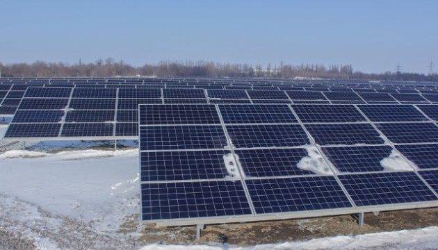 В Никополе на канадские деньги построили солнечную электростанцию