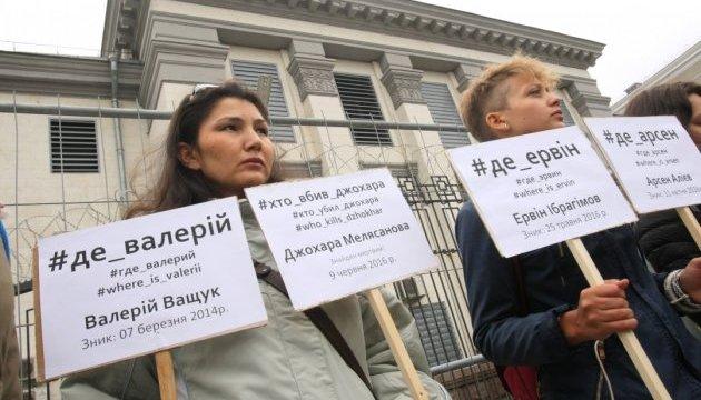 """""""Крим SОS"""" знову пікетував посольство РФ"""