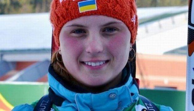 Мінмолодьспорту прагне вирішити житлові проблеми біатлоністки Анни Кривонос