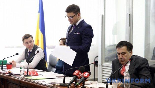 Суд відмовив захисту Саакашвілі у відводі прокурора