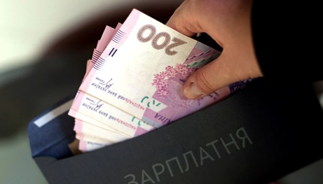 Average wage in Ukraine has grown by $170 over past three years