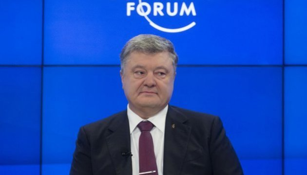 President Poroshenko: Ukraine will receive prospect of membership in EU in 2021